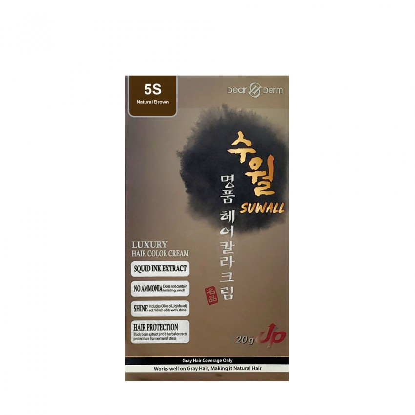Dearderm Suwall Luxury Hair Color Cream 5S ( Natural Brown) 120g + 120g