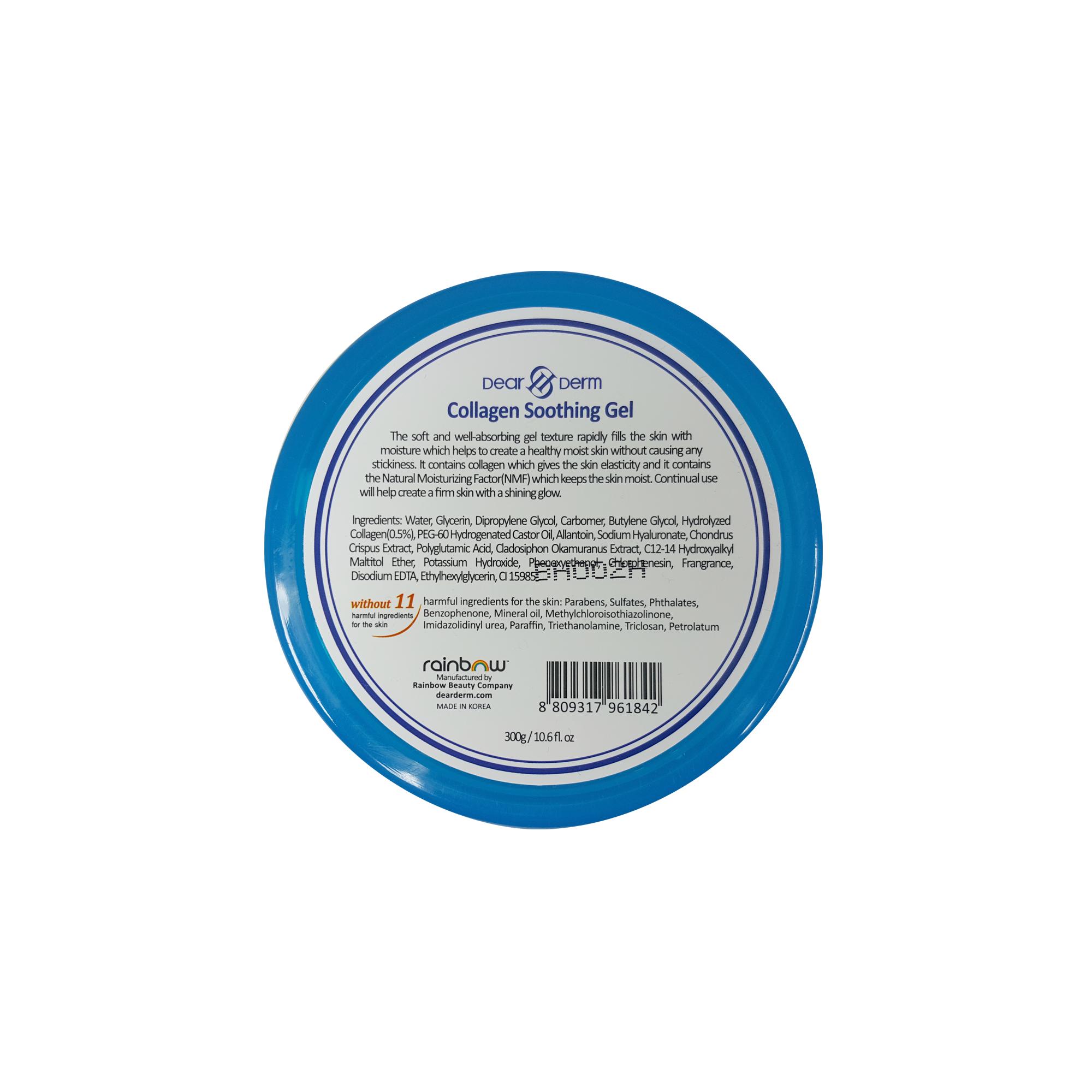 Dearderm Collagen Soothing & Moisture Gel